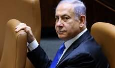 التايمز: إرث نتانياهو هو أنه واجه زعماء العالم ورؤساء أميركيين سابقين
