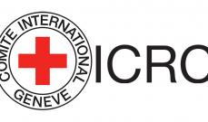 """الصليب الأحمر الدولي سينقل 128 محتجزا """"حوثيا"""" من السعودية إلى اليمن"""
