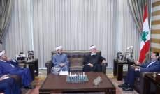 الحريري استقبل وفداً من مشايخ البقاع في بيت الوسط