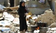 قوات اليمن تتقدم بمحافظة الجوف وتسيطر على بعض المناطق