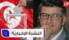 موجز الأخبار: حسن جابر سيعود إلى لبنان وبدء التصويت في انتخابات الرئاسة التونسية