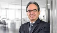نسيب غبريل: لا خيار أمام الوفد المفاوض مع صندوق النقد إلا أن يتوجه بنفس الرؤية