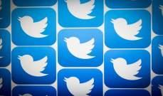 """رئيس """"تويتر"""" يعلن 19 حزيران يوم عطلة لدعم التنوع العرقي"""