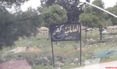 النشرة: شعارات ضد الديمقراطية والعلمانية والطوائف رفعتها النصرة في مناطق سيطرتها
