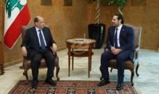 عون والحريري اتخذا قرار الدورة الاستثنائية والانتخابات ستحصل