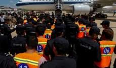 سلطات كمبوديا رحلت 61 صينيا للإشتباه بابتزازهم أشخاصا من خلال الإنترنت