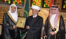 المفتي دريان استقبل أمين عام رابطة العالم الإسلامي والقائم بالأعمال السعودي