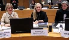 وزيرة الداخلية الفنلندية: توقف اليونان عن قبول طلبات اللجوء قرار خاطئ