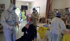 أخذ عينات من مواطنين خالطوا مصابين في رحبة