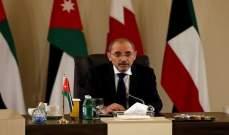 خارجية الأردن: الإساءة للرموز والمقدسات الدينية تغذي ثقافة الكراهية والتطرف والإرهاب