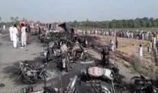 إرتفاع عدد ضحايا حريق صهريج النفط في باكستان إلى 148 قتيلا