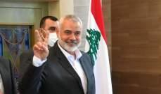 هنية: حماس لن تتردد في تحمل مسؤولياتها تجاه الأسرى الآن وفي المستقبل