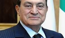 مبارك: أميركا تدخلت لإزاحتي من الحكم في مصر بأي ثمن