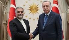 سفير إيران الجديد في تركيا قدّم أوراق اعتماده إلى ارودغان