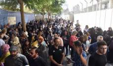 النشرة: استمرار اضراب رابطة موظفي الادارة العامة والاساتذة غدا وبعد غد