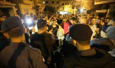انطلاق مسيرة من انطلياس احتجاجاً على غلاء الأسعار