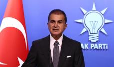 حزب العدالة والتنمية التركي: أي توتر في إدلب سيؤدي لموجات هجرة ومآس إنسانية جديدة