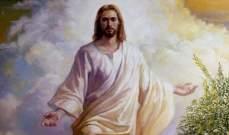 المرأة النازفة والقوّة العجائبيّة في لمسها لثوب المسيح