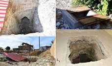 الدفاع التركية: العثور على شبكة أنفاق في رأس العين بشمال سوريا