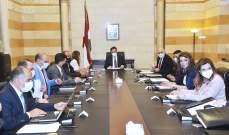 اللجنة الوزارية الاقتصادية استكملت البحث بالبطاقة التمويلية والخيارات لتأمين التغطية المالية لها
