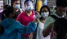 رئيس الفلبين: تمديد حظر الرحلات من بريطانيا لتجنب سلالة كورونا الجديدة