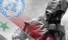 منظمة حظر الأسلحة الكيميائية: قد يتم نشر تقرير هجوم دوما الأسبوع المقبل