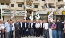 وقفة تضامنية مع القوات والكتائب في منيارة  احتجاجا على محاولة احراق مكتبيهما