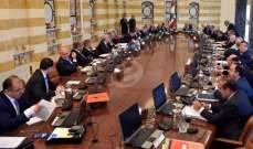 إنتهاء الجلسة الأولى لمجلس الوزراء وتشكيل لجنة لصياغة البيان الوزاري