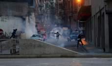 حالات اختناق عند جسر الرينغ جراء القنابل المسيلة للدموع