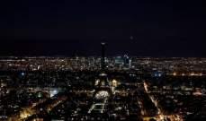 إطفاء أنوار برج إيفل احتفالا بساعة الأرض