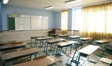 قرار باستكمال التعليم عن بُعد في مدرسة الهبارية الرسمية المختلطة حتى 20 الحالي