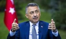 نائب اردوغان دان الهجوم على الغادر على سيارة للهلال الاحمر التركي شمال سوريا