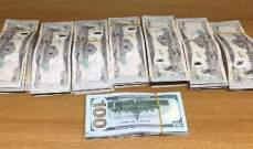 قوى الأمن: توقيف شخص وضبط أموال مزيفة بحوزة أحد المسافرين إلى بغداد