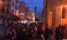 إعتصام لعدد من المحتجين في محيط مجلس النواب للمطالبة بحكومة مستقلة