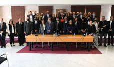 البطريرك الماروني التقى مستشار الصندوق الدولي للتنمية ولجان المجموعات السيادية