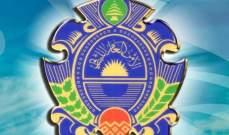 الأمن العام: توقيف 14 شخصاً بتهم إرتكاب أفعال جرمية خلال أسبوع