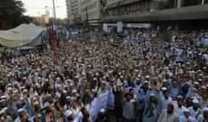 الجيش الباكستاني يحذر متطرفين اسلاميين يحتجون على الافراج عن مسيحية اتهمت بالتجديف