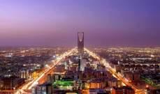 حكومة ألمانيا: لا مناقشات بين دول G20 لنقل القمة في 2020 من السعودية