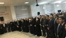 وزارة التربية الفرنسية كرمت رئيس مؤسسات العرفان التوحيدية في لبنان