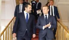 """مصادر لـ""""الجمهورية"""": الحريري مصرٌّ على المضي في مبادراته الخارجية"""