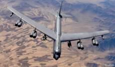وسائل إعلام إسرائيلية: قاذفات B-52 أميركية عبرت مؤخرا أجواء إسرائيل في طريقها شرقاً باتجاه الخليج