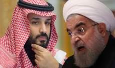 اوساط للديار: بن سلمان في واشنطن لمحاصرة حزب الله عبر إضعاف ايران