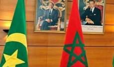 الخارجية المغربية: التصريحات بأن موريتانيا كانت جزءا من المغرب خطيرة