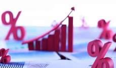 NBN: لقاء اقتصادي في اوائل الشهر المقبل لبحث الاوضاع المالية والاقتصادية
