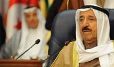الديوان الأميري يعلن وفاة أمير الكويت صباح الأحمد الجابر الصباح