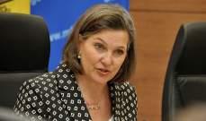 مساعدة وزير الخارجية الأميركية تصل إلى بيروت الأسبوع المقبل لمناقشة الإصلاحات الاقتصادية والانتخابات