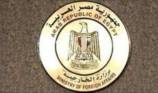 الحكومة المصرية وافقت على مد حالة الطوارئ 3 أشهر