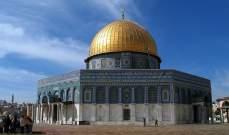 الغارديان: مخاوف لدى الأردن من أن يُضعف التقارب بين إسرائيل والسعودية وصايته على المسجد الأقصى