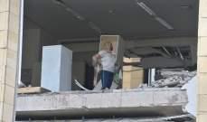 غرينبيس طالبت بلدية بيروت بالتوقف عن التخلص من مخلفات الردم في مار مخايل بسبب احتمال انتشار الغبار السام