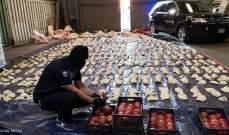 """تجارة المُخدرات في لبنان... قصّة """"ضوء أخضر"""" لم تنته فُصوله بعد!"""